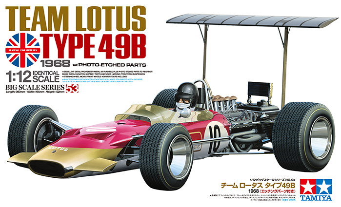 Tamiya Lotus 49B GP 1968 w/Photoetch parts 1:12