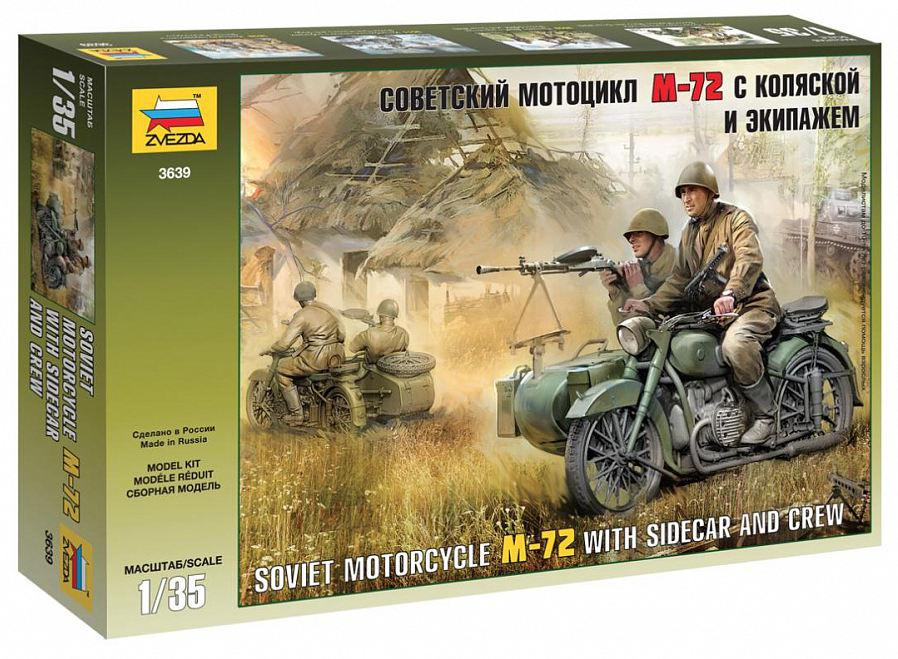 Zvezda M-72 with Sidecar and Crew 1:35 3639
