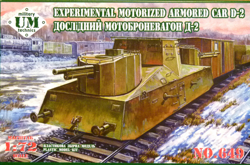 UM Experimental Motorized Armored Car D-2 1:72