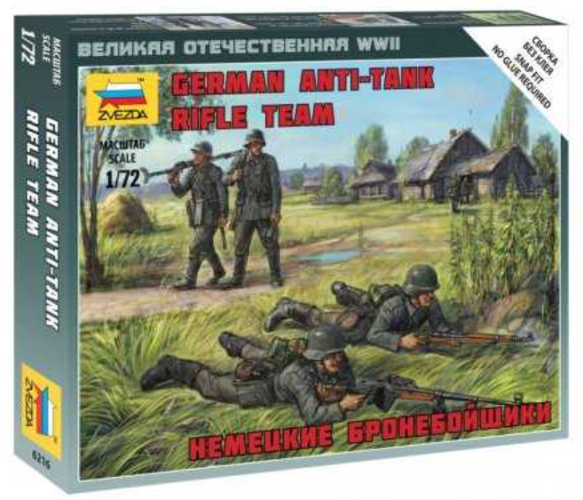 Zvezda figurky German Anti Tank Rifle Team 1:72 6216