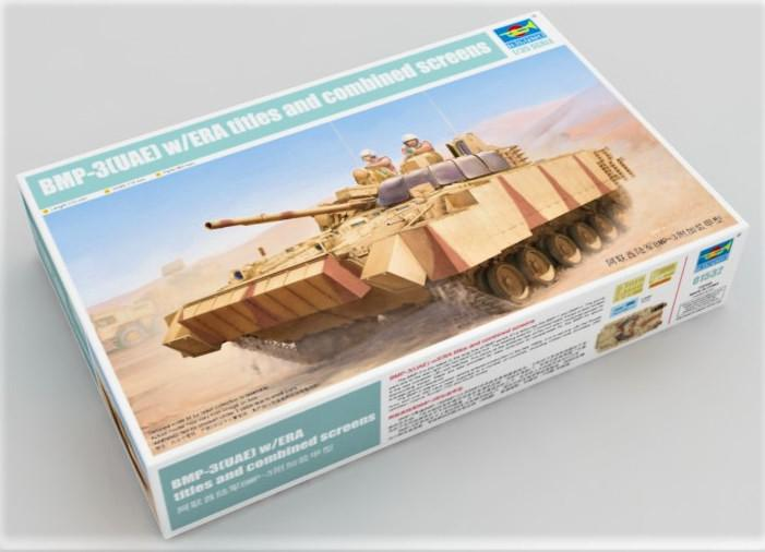 Trumpeter BMP-3(UAE) w/ERA titles and combined screens 1: 35 01532
