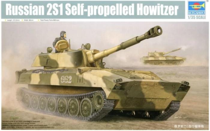 Trumpeter Russian 2S1 Self-propelled Howitzer 1:35 05571