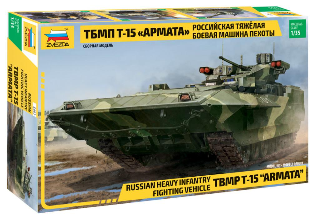 Zvezda TBMP T-15 Armata Russ.Fighting Vehicle 1:35 3681