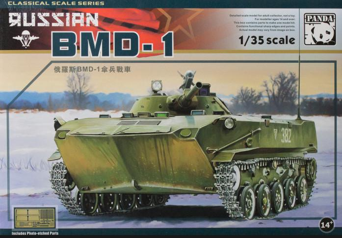 Panda Hobby BMD-1 AFV Kit First Look 1:35 35004