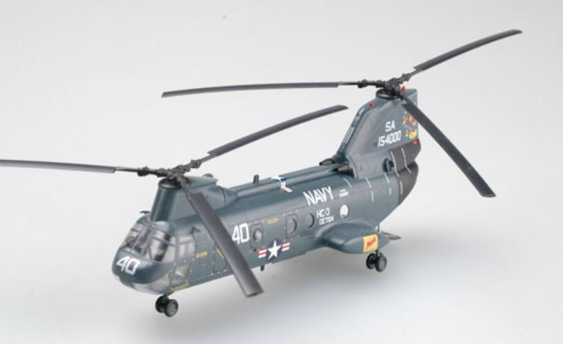 Easy Model Helicopter Navy CH-46D HC-3 DET-104 1:72 37001