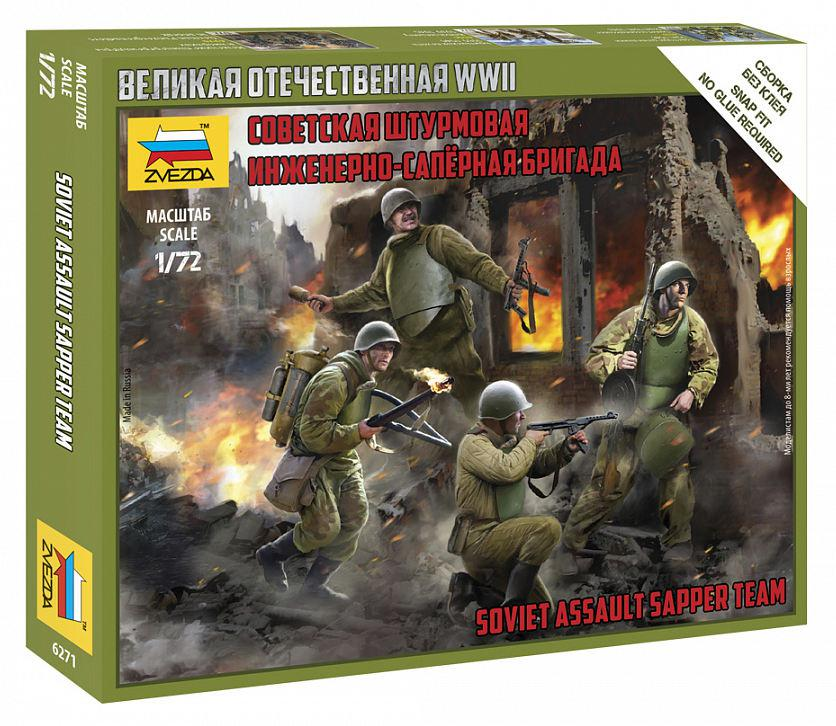 Zvezda figurky Soviet Assault Group 1:72 6271